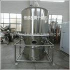 FL-30FL系列沸腾干燥机,一步造粒机,沸腾造粒机