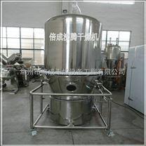 FL系列沸腾干燥机,一步造粒机,沸腾造粒机