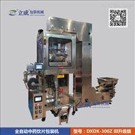 饮片包装机械 厂家专业生产称量式饮片包装机
