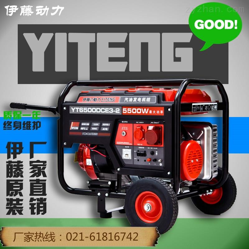 yt3600dc-2 3千瓦汽油发电机