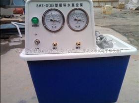 SHZ-D(Ⅲ)循环水式真空泵-(巩义予华-厂家直销)