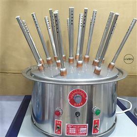 (巩义市予华仪器有限责任公司)有机合成装置-PPS-1510/2510可分别控温