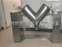 V型強制攪拌混合機
