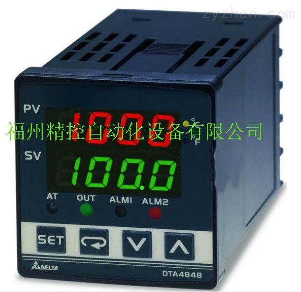 dtb4896rr0-台达温控器dtb4896rr0-福州精控自动化
