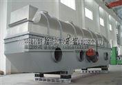 鸡精生产线专用直线振动流化床干燥机厂家