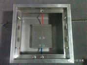 液槽高效送风口