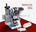 电动单冲压片机销售/小型旋转式压片机