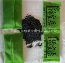广州双层无纺布超声波包装机 冷封粉剂颗粒包装机械厂家