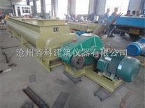 混凝土双卧轴搅拌机 HJS-60型 混凝土搅拌机