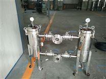 不銹鋼多級過濾器