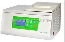 杭州市TGL-16MC微量高速冷冻离心机