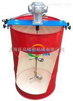 200公斤横板式气动搅拌机