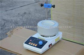 ZNCL-T智能恒温磁力搅拌电热套-巩义市予华仪器厂家直销