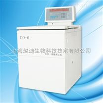 DL-5M立式低速冷凍離心機 離心機用途