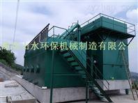 宁国一体化超滤净水器通用性强