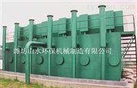 肇东全自动高效净水器厂家技术介绍