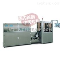 YTJN-300C全自动硬胶囊液体充填机联线