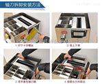 不锈钢中药材粉末制丸机|电动高效制丸机