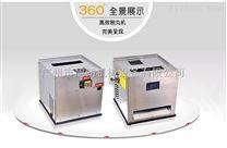 小型中药材制丸机,高效全自动制丸机