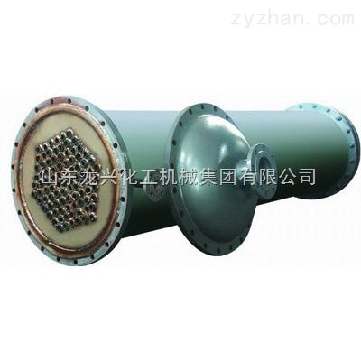 山东龙兴列管式冷凝器