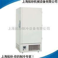 -60度医用超低温保存箱