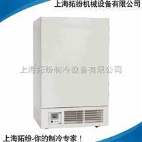 -60度醫用超低溫保存箱