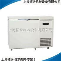 低溫冷凍冰柜,零下20度低溫冰箱
