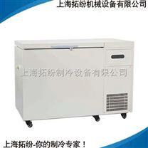 上海低温冰箱,-100℃超低温冷柜