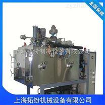 2平方凍干機,原位冷凍干燥機