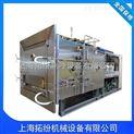 低温冷冻干燥机,小批量生产用冻干机