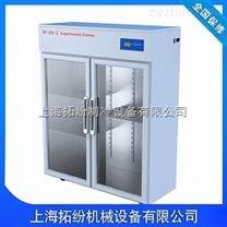层析冷柜|层析柜|层析实验冷柜