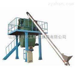 山东龙兴化工成套设备干混砂浆设备