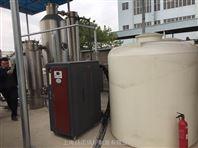 污水处理用蒸汽发生器或者蒸汽锅炉