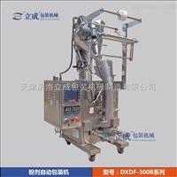DXDF-300B立成包裝機械全自動粉劑包裝機