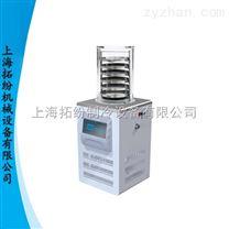 冷凍干燥機,青島小型凍干機