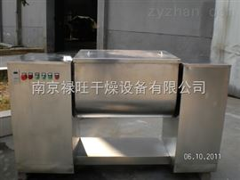 南京CH系列槽型混合机