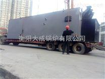 DZL型鏈條爐排蒸汽鍋爐