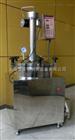 YJ-240(PLUS)自動擠壓煎藥機