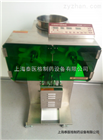 YGB-206自动膏方包装机