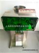 YGB自动膏方包装机