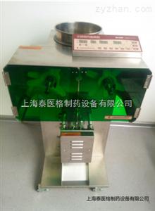 自动膏方包装机