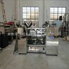 DH-200槽型混合机,调味剂 卧式混合机