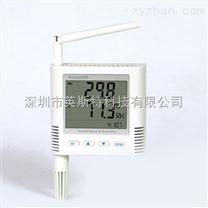 機房智能WIFI溫濕度傳感器