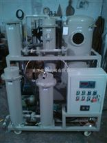 山东润滑油过滤机|广东多功能润滑油滤油机