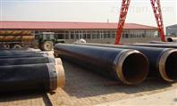 城镇暖气高密度聚乙烯外护聚氨酯保温管国标厂家//目前发泡价格