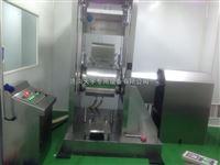 TY-100L中药材超微粉碎机