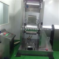 TY-100L矿物超微粉碎机
