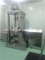 TY-100L云南茶叶粉碎设备