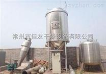 供應YPG系列壓力噴霧干燥機廠家