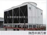 香港明新冷却塔MXR-KM-C系列(东莞明新玻璃纤维工程有限公司)